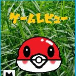 【Switch/3DS/Wii U】任天堂ハードで発売されたゲームのレビュー記事一覧【Wii/DS/GC/GBA/N64】