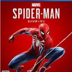 Marvel's Spider-Man(PS4)【レビュー・評価】超人系オープンワールドゲームの歴史を塗り替えるほど神がかった伝説のキャラゲー!