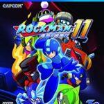 ロックマン11 運命の歯車!!【レビュー・評価】様々なしがらみを抱えながらもわが道を貫いた良質なクラシックゲーム!