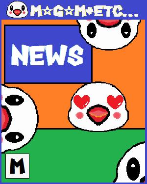 【ゲーム情報まとめ】韓国がAAA級タイトルをPS4/XboxOne向けに展開!?おもちゃの世界を舞台にしたメトロイドヴァニアが発表!他【最新ニュース】