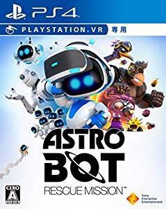 【レビュー】アストロボット レスキューミッション [評価・感想] 3DマリオをベースにVRゲームの正解を作り上げた傑作!