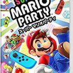 スーパー マリオパーティ【レビュー・評価】シリーズ最高傑作のミニゲームを収録した新定番パーティゲーム!