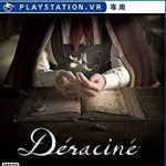 Déraciné(デラシネ)【レビュー・評価】干渉要素によって古典的な探索型アドベンチャーを現代に蘇らせたフロムの意欲作!