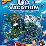 【レビュー】GO VACATION(ゴーバケーション) [評価・感想] Wii末期を代表する至れり尽くせりな超大作!