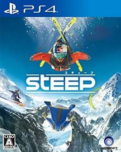 【レビュー】STEEP(スティープ) [評価・感想] オープンワールド化によるメリットとデメリットがハッキリと現れたUBIらしいシリーズ1作目