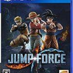 【レビュー】JUMP FORCE(ジャンプ フォース) [評価・感想] 漫画とリアルの融合が長所にも短所にもなった惜しい作品