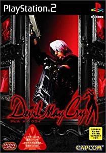 【レビュー】デビル メイ クライ(DMC1) [評価・感想] 探索型アドベンチャーゲームからアクションゲームへの転身を図った意欲作!