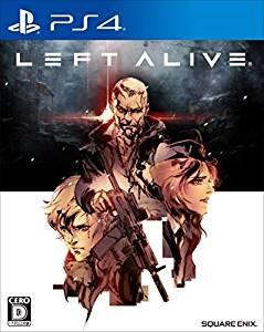 LEFT ALIVE(レフト アライヴ)【レビュー・評価】ステルスアクションゲームのマナーを破りに破った嫌われ者の劣等生!