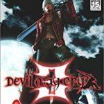 【レビュー】デビル メイ クライ3(DMC3) [評価・感想] 3作目にして作風を確立したPS2 3部作の決定版!
