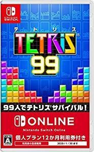 【レビュー】テトリス99 [評価・感想] すべてが絶妙にハマった新感覚のバトロワゲーム!