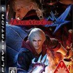 デビル メイ クライ 4(DMC4)【レビュー・評価】欧米ゲームの進化に目をそらしつつカプコンなりに進化させた新生DMC!