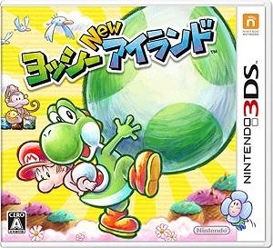 【レビュー】ヨッシー New アイランド(3DS) [評価・感想] 名作を越えるのではなく再現することに徹した模造品