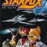 【レビュー】スターフォックス(SFC) [評価・感想] 制約が多い中で3D映像を実現した無茶し過ぎなシューティングゲームの良作!