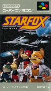 スターフォックス(SFC)【レビュー・評価】制約が多い中で3D映像を実現した無茶し過ぎなシューティングゲームの良作!