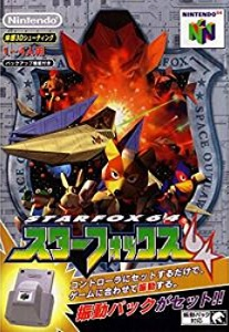 スターフォックス64【レビュー・評価】あらゆる部分が前作から進化したマイベストシューティングゲーム!
