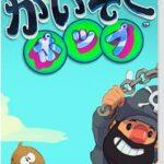【レビュー】かいぞくポップ [評価・感想] ゲームボーイの愛が詰まった500円で買えるミニゲーム!