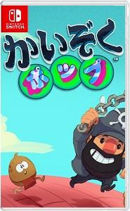 かいぞくポップ【レビュー・評価】ゲームボーイの愛が詰まった500円で買えるミニゲーム!