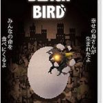 【レビュー】BLACK BIRD(Switch) [評価・感想] 間口を広げつつアーケードスタイル型2Dシューティングゲームのツボを抑えた傑作!
