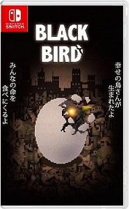 BLACK BIRD(Switch)【レビュー・評価】間口を広げつつアーケードスタイル型2Dシューティングゲームのツボを抑えた傑作!