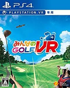【レビュー】みんなのGOLF VR [評価・感想] VR世界で気軽にゴルフを体感できる良質なベータ版!