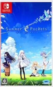 【レビュー】Summer Pockets(サマーポケッツ) [評価・感想] 青春の片鱗と喪失感を味わえるおにーちゃんの夏休み!