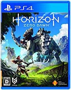 【レビュー】Horizon Zero Dawn(ホライゾン ゼロ ドーン) [評価・感想] 機獣にフォーカスを当てたハイクオリティなオープンワールドRPG!