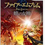 【レビュー】ファイアーエムブレム 暁の女神 [評価・感想] ストーリーに振り回されてしまったWii初期の超大作!