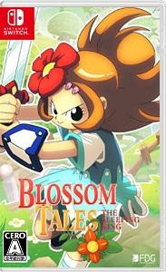 【レビュー】Blossom Tales(ブロッサム テイルズ) [評価・感想] 2D版ゼルダの伝説のアクションを軽快にしたような正統派フォロワー!