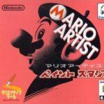 【レビュー】マリオアーティスト ペイントスタジオ [評価・感想] 様々な用途に使える64DDの立役者!