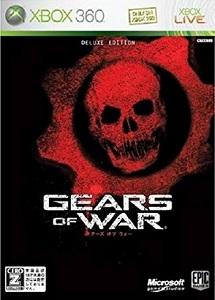 【レビュー】ギアーズ オブ ウォー1(Xbox 360) [評価・感想] 洋ゲー嫌いのぼくが洋ゲー好きになるきっかけを与えてくれた傑作!