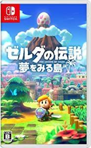 【速報レビュー】ゼルダの伝説 夢をみる島 リメイク(Switch) [評価・感想] 懐かしさと新鮮さを両立させた理想的なリメイク作!