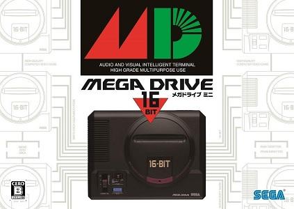 【レビュー】任天堂っ子がメガドライブ ミニを触ってみた感想&評価。濃いゲームばかりでカルチャーショック!