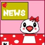 【ゲーム情報まとめ】スマブラSPにFE風花雪月の主人公が参戦!サイバーパンク2077が大幅に発売延期!?他【最新ニュース】