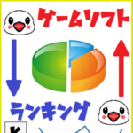 【ゲームソフト売上ランキング】SwitchソフトがTOP10どころか19位まで独占する異常事態が発生!?【2019年12月23日~12月29日】