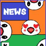 【ゲーム情報まとめ】あつ森 Directが20日23時に配信決定!ゼルダ夢島のサントラが発売決定!他【最新ニュース】