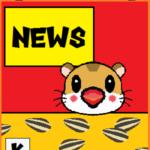 【ゲーム情報まとめ】新型コロナウイルス感染症の影響で様々なゲームが発売延期!?他【最新ニュース】