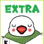 【ゲーム雑記】我が家にでっかいピカチュウが!?さっく~キーホルダーを作ってみた!他