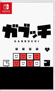 【レビュー】ガブッチ(Switch) [評価・感想] ハコボーイとは似て非なるほんわかパクパクゲーム!