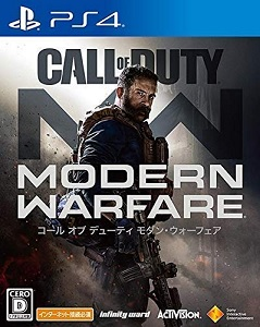 【レビュー】コール オブ デューティ モダン・ウォーフェア(PS4) [評価・感想] よりリアルな現代戦を描くことに注力したリブート作!