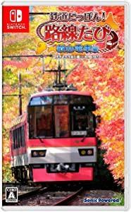 【レビュー】鉄道にっぽん!路線たび 叡山電車編(Switch) [評価・感想] 電車シミュレーターの皮を被った携帯モード用の紅葉観光ゲーム!