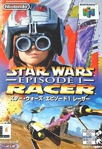 【レビュー】スター・ウォーズ エピソード1 レーサー(N64) [評価・感想] 圧倒的なスピード感とぶっ壊れたゲームバランスを持った問題作
