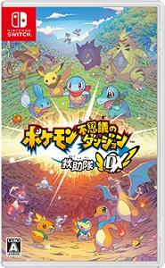 【レビュー】ポケモン不思議のダンジョン 救助隊DX [評価・感想] 少々過保護だが上級者も歯ごたえを味わえる良質なローグライクゲーム!