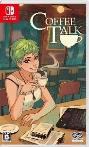 【レビュー】Coffee Talk(コーヒートーク) [評価・感想] コーヒー好きに効果抜群のヒーリングゲー!