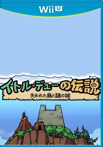 【レビュー】イトルデューの伝説 失われた島と謎の城 [評価・感想] 超砕けたおバカなゼルダライクゲーム!
