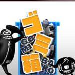 【レビュー】ゴミ箱 -GOMIBAKO- [評価・感想] PS3だからこそ実現出来た次世代の落ちモノパズル!