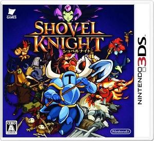 【レビュー】Shovel Knight(ショベルナイト) [評価・感想] ファミコンゲームのリスペクトが詰まった幕の内弁当!
