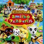 【レビュー】どうぶつの森 amiiboフェスティバル [評価・感想] Wii UのNFC機能を強引に活かそうとした奇ゲー!