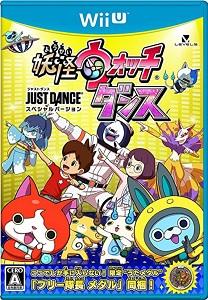 【レビュー】妖怪ウォッチダンス JUST DANCE スペシャルバージョン [評価・感想] ブームに合わせて発売された超コンパクトなダンスゲーム!