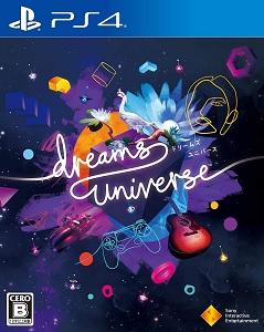 【レビュー】ドリームズユニバース [評価・感想] なんでも作れるけど市販のゲームとしてはハードル高め