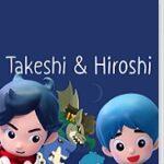【レビュー】タケシとヒロシ (Switch) [評価・感想] 兄弟愛を描いた独創溢れる小品!
